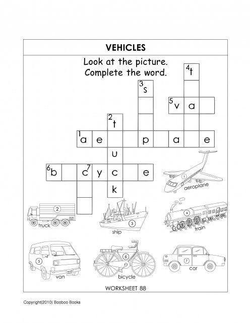 H B (picture888) On Free Worksheets Samples
