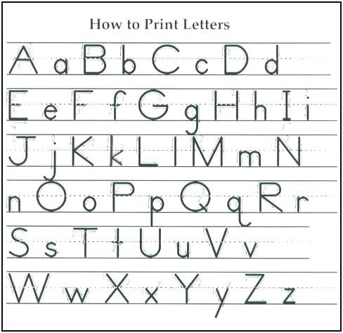 First Grade Alphabet Worksheets D Alphabet Worksheets Free