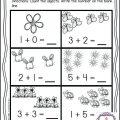Simple Addition Worksheets Kindergarten