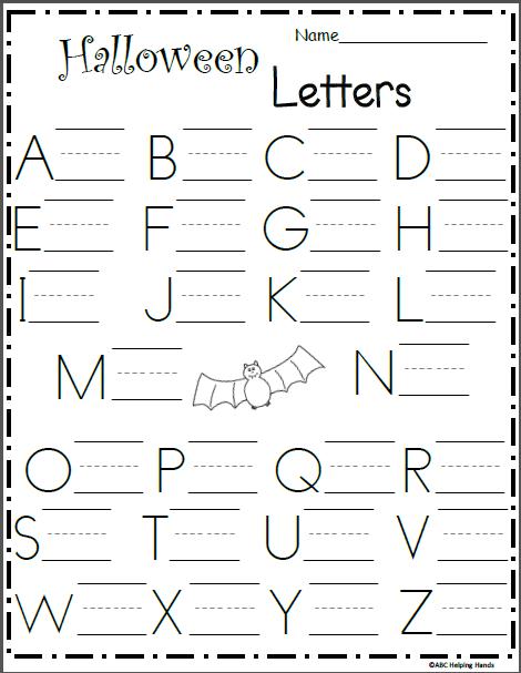 Uppercase Letter Writing Worksheet