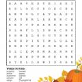 Autumn Printable Worksheets
