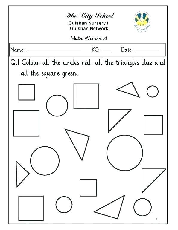 Math Games For Senior Kindergarten – Akasharyans Com