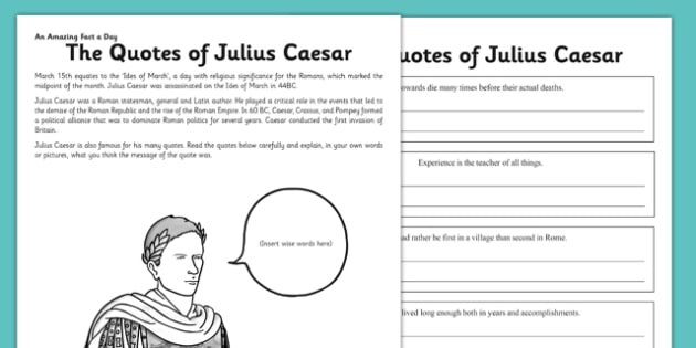 The Quotes Of Julius Caesar Worksheet   Worksheet