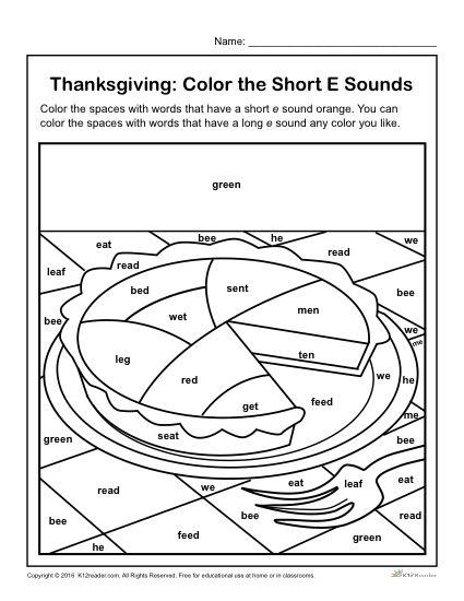 Color The Short E