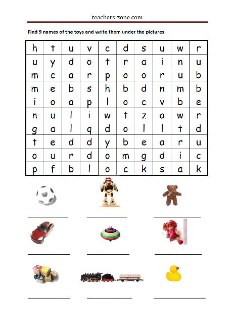 Free Toys Worksheets