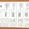 Numbers 1-5 Worksheets For Preschoolers
