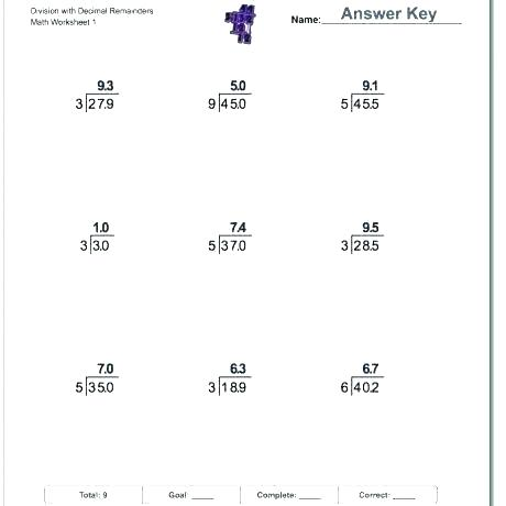 Division And Multiplication Worksheets Grade 3 Free Multiplication