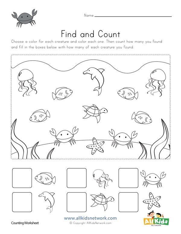 Ocean Find And Count Worksheets