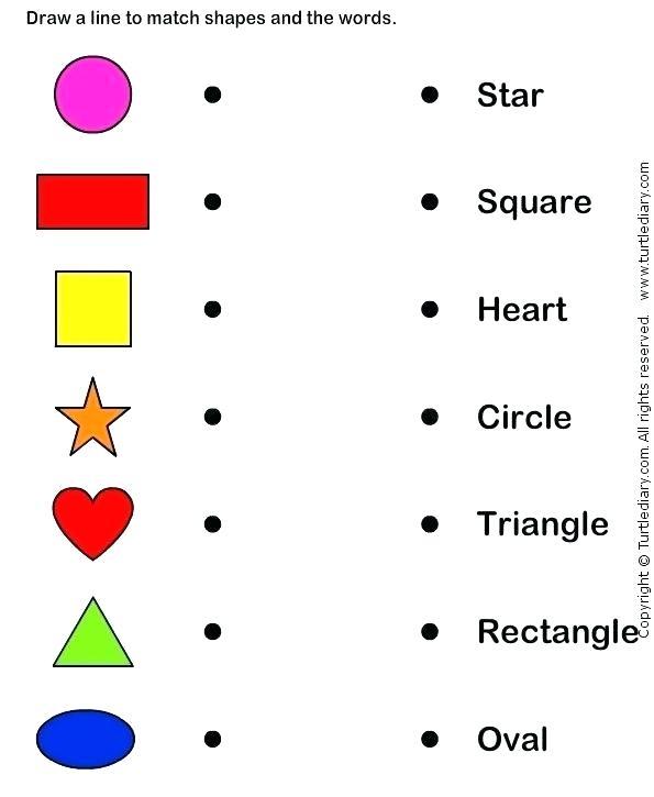 Free Kindergarten Math Worksheets Kindergarten Math Worksheets